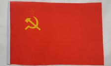 "USSR HAMMER SICKLE SOVIET MINI FLAG small 9""x6"" 22cm x 15cm POLYESTER sleeve"
