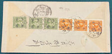 JAPANESE OCCUPATION, North China 1943 REGISTERED Express Cover 72¢ Rate KIANGSU
