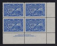 Canada Sc #302 (1951) $1 Fishing Resources LR Plate Block Mint VF NH