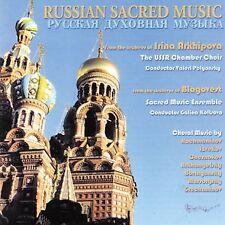USSR Chamber Choir - Russian Sacred Music [CD]