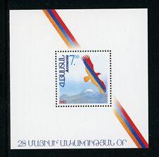 Armenia Scott #431 MNH S/S Eagle over Mt. Ararat CV$45+