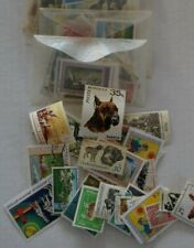 Topical Collection of 25 Different DOMESTIC ANIMALS Combined Shipping