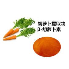 500g Natural carrot extract beta carotene10:1 powder