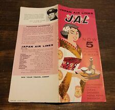 COLORFUL 1957 JAPAN AIR LINES TIME TABLE FARES TRAVEL BROCHURE HAWAII HONG KONG