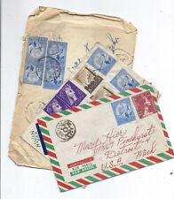 Mid-Century UAR Egypt Airmail Cover Lot of 3 to Detroit Michigan, Nice Cancels