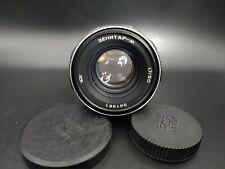 Retro Zenitar M 1.7/50 Portrait Bokeh monster SLR DSLR cameras, M42 mount