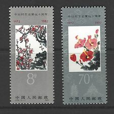 CHINA PRC # 1811-1812 MNH  FLOWER PAINTINGS Complete Set of 2