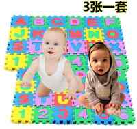 36pcs Alphabet & Numerals Baby Kids Play Mat Educational Toy Soft Foam Mats New