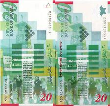 Unique 20 sheqel  60 Years to the 60th anniversary  Israel twenty shekels money