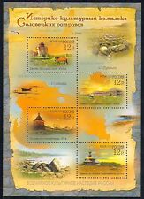 Russia 2009 Heritage/Buildings/Horse/Cattle m/s  n28934
