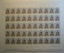 1973 ITALIA  25 lire Fontane -Napoli   foglio intero MNH**