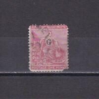 GRIQUALAND SOUTH AFRICA 1877, SG# 5, CV £28, Used