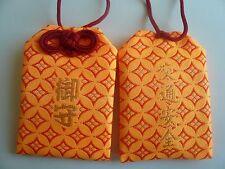"1 pc Japanese Amulet ""Kotsu Anzen"" Travel Safety Omamori good luck charm"