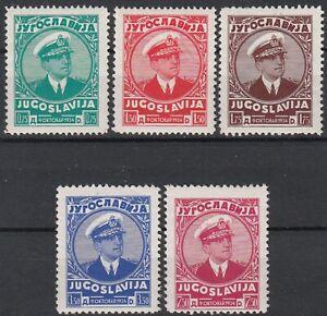 Yugoslavia Kingdom 1935 ☀ King Alexander Mi 315/19 ☀ MNH**