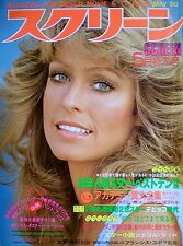 Farrah Fawcett Magazine 1980 Screen Japan International Pinup Charlie's Angels