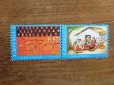SLOVENIA 2014 CHILDRENS DAY SET 2 MINT STAMPS