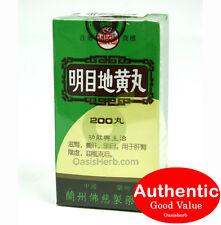 Min Shan Brand Ming Mu Di Huang Wan 200 pills Dry Eyes (New!)