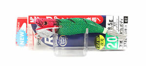 Yo Zuri Egi Aurie-Q RS SP Squid Jig Suspend Lure Size 2.0 A1707-LRM (1060)