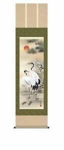 I.S.M Good Luck Hanging Scroll Sho Chiku Bai Tsurukame Totsuka 44.5x164cm Japan