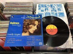 Fairuz LP 10 annees Farid el Atrache Mohamed Abdel Wahab Om Kalsoum Sabah