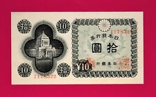 VERY COLLECTIBLE 10 Yen 1946 JAPAN P-87 US Servicemember's Yokosuka UNC Banknote