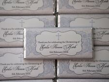 Personalised Chocolate Bars Party Favour  ANY design – MUST ORDER 20 OR MORE