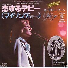"NEW 7""VINYL JAPAN DEBBY BOONE You Light up My Life / Hasta Manana (ABBA SONG)"