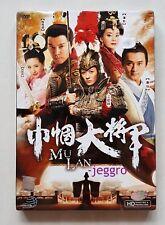Chinese Drama DVD Mu Lan 巾帼大将军 (2013, HD) GOOD ENG SUB All Region FREE SHIPPING