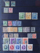ZANZIBAR - collection of MINT & USED Hinged STAMPS