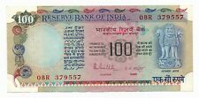INDIA 100 RUPEES ND 1979 P. 86 / 86C SIGN 85 gEF NOTE