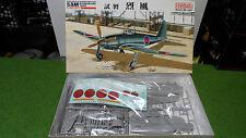 MAQUETTE AVION SAM MITSUBISHI A7M1 REPPU Japanais 1/48 FINE MOLDS FB11 plastique