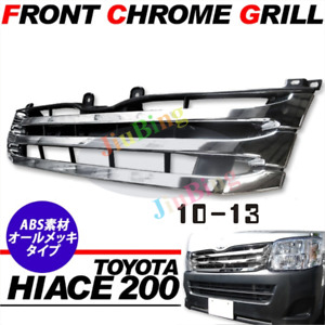 Chrome Front Grill Grille Narrow 1695mm For Toyota Hiace H200 Commuter 2010~2013