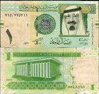 SAUDI ARABIA 1 RIYAL 2009 P 31 UNC
