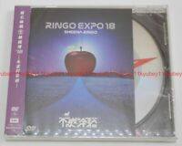 New Ringo Sheena Nama Ringo Haku Expo '18 DVD Japan UPBH-20239 4988031329238