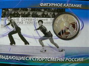 Russland  3 Rubel  2010  Eiskunstlauf - I. Rodnina und A. Zaitsev  Silber PP