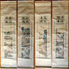 ANTIQUE  OLD CHINESE WATERCOLOR LONG HANGING SCROLL MASTER WORK PAINTING 4
