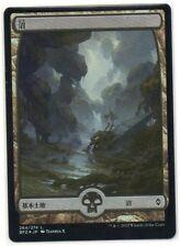MTG Japanese Foil Swamp Full Art #264 Battle For Zendikar NM