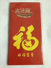 NEW GOLDEN PILLOW 933 HONG BAO / ANG POW / RED PACKETS (6 PIECES) *FREE POSTAGE*