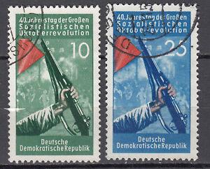 DDR 1957 Mi. Nr. 601 Gestempelt LUXUS!!!