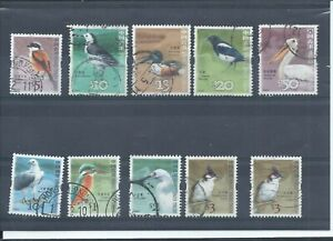 Hong Kong stamps.  top values of the 2006 Birds used. $13 has thin. Plus  (J069)