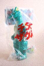 Bullmark Titanosaurus Figure Toy Godzilla Monster Kaiju M1 1997 Made in Japan