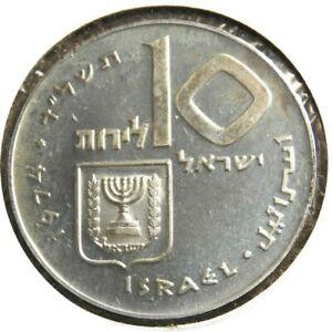 elf Israel 10 Lirot JE 5734 AD 1974 Pidyon Haben