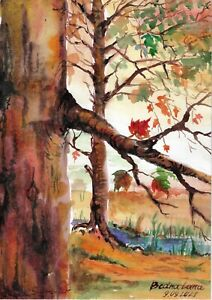 original painting A4 13BS art samovar watercolor landscape Signed 2021