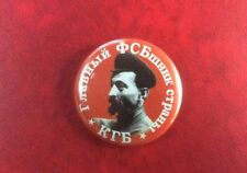 USSR RUSSIA PIN Badge Felix DZERZHINSKY (Dzerjinsky) KGB. Leader Of The Country.