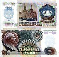 1991-92 Soviet USSR 1000 Ruble Banknote Vladimir Lenin Kremlin Buy 3 Get 1 Free