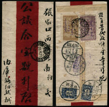 CHINA-MONGOLIA-VERY RARE-1931 ULANBATOR->KALGAN RED BAND COVER-DUES+RARE STAMPS!