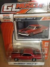 Greenlight MUSCLE  Series 17  1970  Chevrolet Chevelle SS.   red