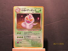 1997 Pokemon Rocket Gang Japanese #24 Dark Arbok Holo R