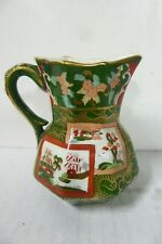 ANTIQUE POTTERY MASONS IRONSTONE CHINOISERIE HAND PAINTED JUG