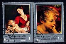 YEMEN - 1967 - I figli di Ruben